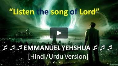 Emmanuel Yehshua_Hindi_Urdu Praise Worship song: Christian Music Pop Songs by Pop Rock For Humanity