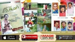 Ivare Periyavar || New Tamil Gospel Video Album Teaser || Mahimaa Swarangal || IGM