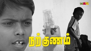 Nargunam l tamil christian short film