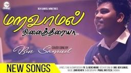 Maravamal Nenaitheeriya | Fr Berchmans | Ben Samuel | Cover | Tamil Christian Songs | Worship Songs
