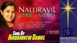 Naliravil || Tamil Gospel Lyrics Video || Sis. Kirubavathi Daniel || IGM