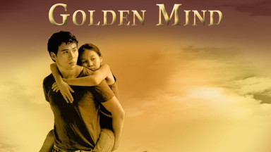 Golden Mind  | Full Movie | Josiah David Warren | Elizabeth York | Chloe Flores