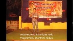 Telugu Christmas Song Sudhinam Sarva Janulaku