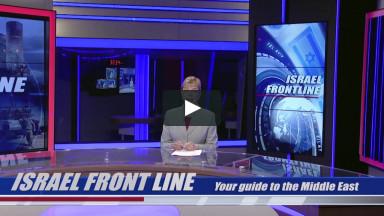 Israel Frontline
