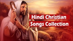 Hindi Christian Song Collection 2017 | Play Nonstop