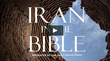 Iran in the Bible: The Forgotten Story | Farsi Version | Presented by Our Daily Bread Films