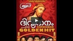 Malayalam christian devotional songs mp3