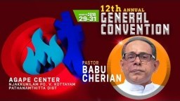 Pastor Babu Cherian 2018 _ 12th Annual general convention Agape Church Kerala Day 2 _ Recorded LIVE