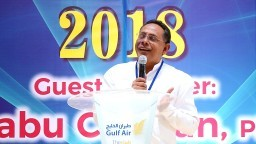 PASTOR. BABU CHERIAN -SPIRITUAL AWAKENING-2018, WE ARE ALL ONE IN CHRIST-BAHRAIN - DAY 1